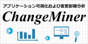 ChangeMiner